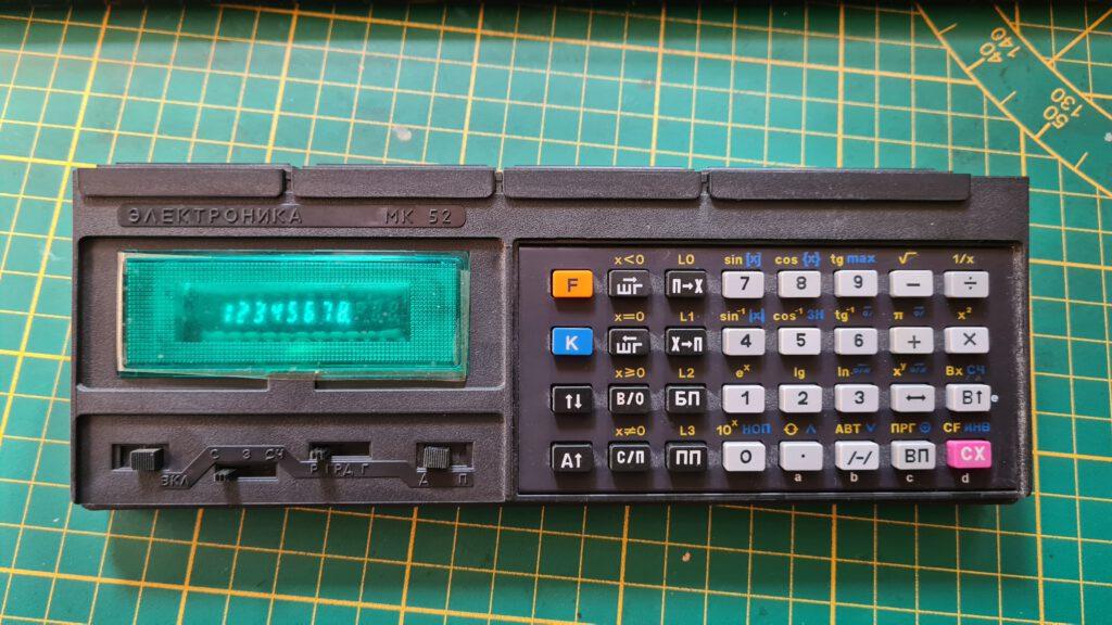 Elektronika MK 52
